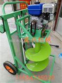 汽油小型挖窝机 富兴便携式钻眼机 大棚立柱挖坑机厂家