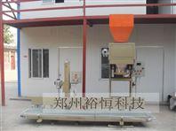 鱼饲料灌包机|水产饲料灌包机25公斤袋装厂家生产