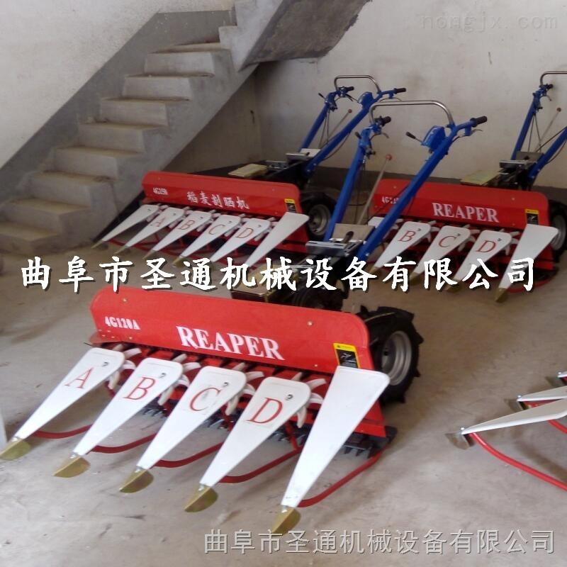 全新小型谷物收割机 手扶式收割机