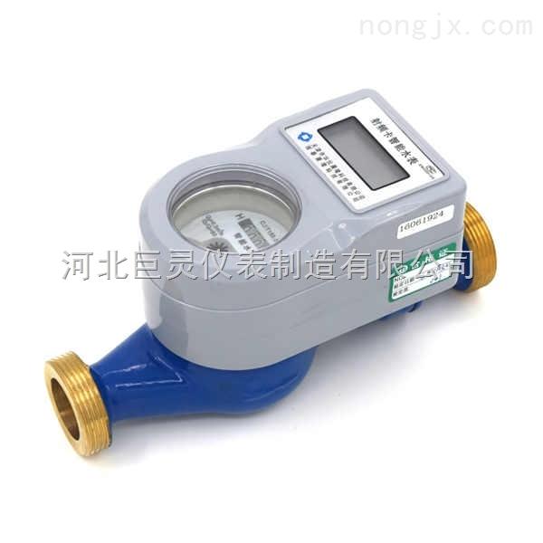 宁夏公用韦根电子水表