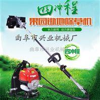 背负式汽油割草松土机小型汽油背负式除草机松土旋耕机