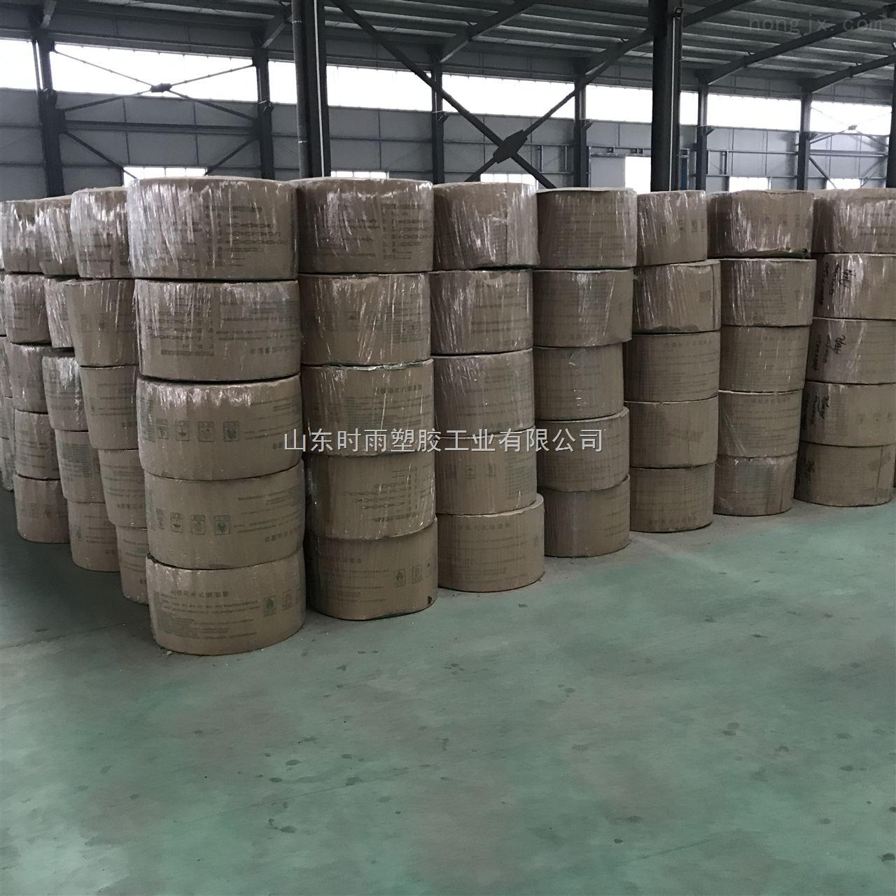 新疆天业滴灌带_山东滴灌带设备公司_菏泽滴灌带