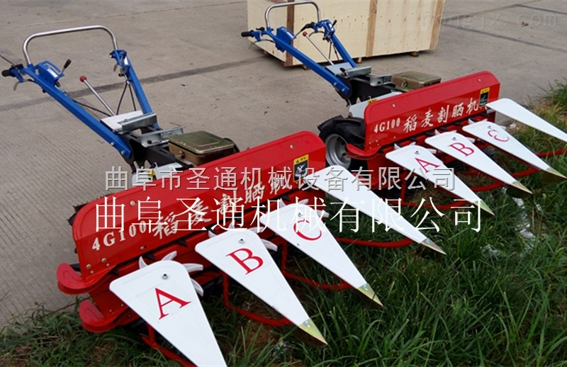 中阳谷物秸秆收割机 农业水稻小型收割机