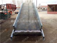 移动粮食装车专用皮带机 皮带输送机专业制造