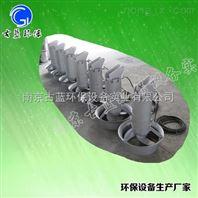 南京潜水搅拌机QJB1.5/6-260/3-980 严格按国标生产 进口配件