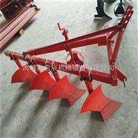 启辰直销四铧犁1L-420铧犁配套拖拉机悬挂铧犁耕地犁农业机械
