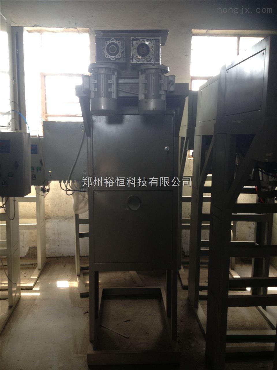 干粉包装机面粉自动定量称重装袋机