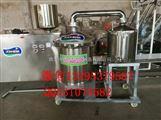 移动式酿酒机50型煤气加热烧酒机