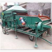 大仓机械供应HYL-25清选玉米种子杂质的筛分机