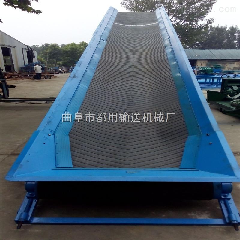 挡板式工业废渣输送机,煤渣沙子装车传送机