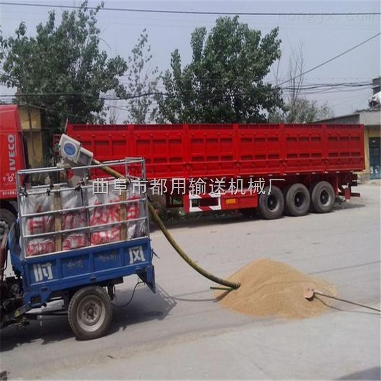 KD-2-大卡车悬挂式锯末装车用吸料机,高效自吸式抽料机