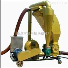 QL-3氣力玉米裝卸車用吸糧機,可移動式自吸式上糧機