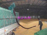 农场饲料吸料机 粮食装车提升机 二楼提升机