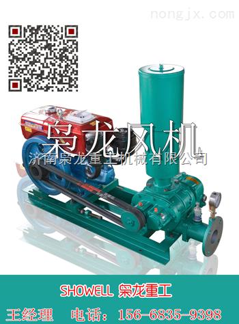 鱼缸增氧机的使用方法,红龙鱼增氧机,全国招代理商