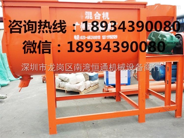 广东省怀集1吨卧式猪饲料混合机价格 高明一吨卧式动物饲料搅拌机