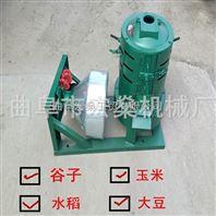 两相电碾米机 大米高粱小米去壳机