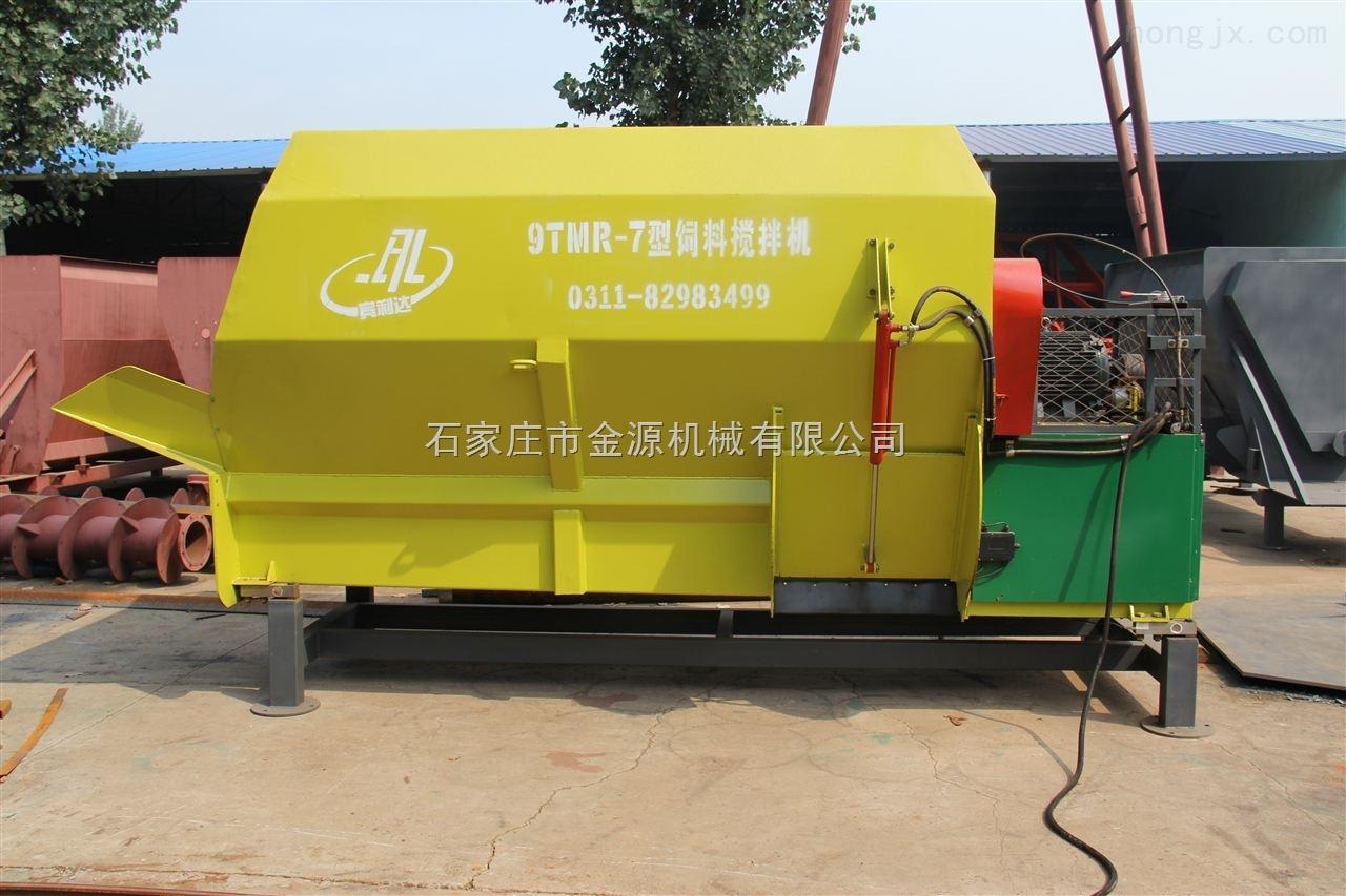 9TMR-7-卧式tmr饲料搅拌机厂家