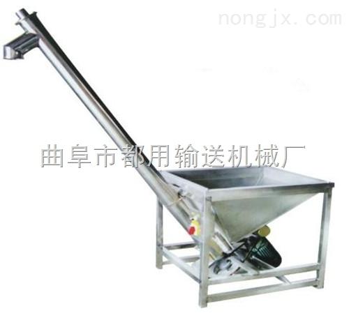 TL16-不锈钢螺旋上料机,白糖大米蛟龙提升机