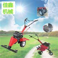 园林草坪修剪机