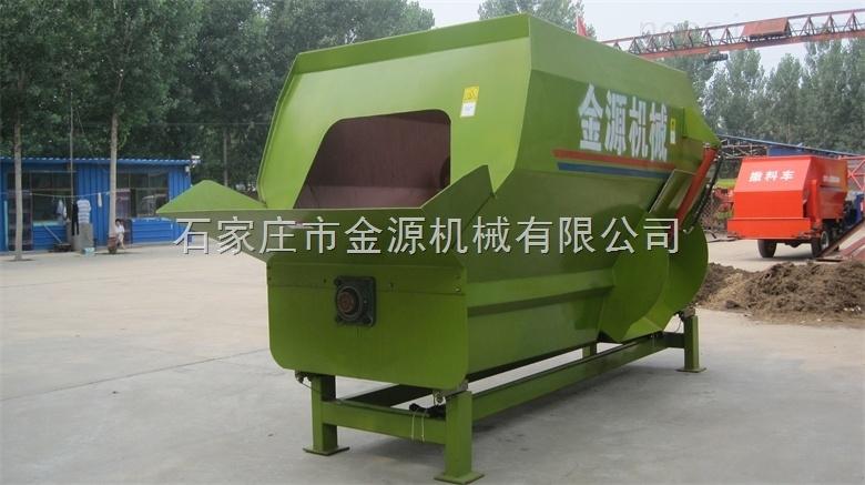 9TMRW-5-卧式饲料搅拌机,饲料搅拌机厂家