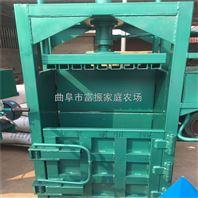 液压打包机 金属废料 废品 农作物秸秆打包机