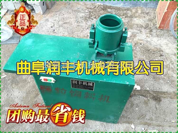 秸秆加工机械小型养殖颗粒机 稻草制粒机厂家