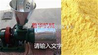 家用小型锥型磨面机 玉米高粱专用去皮磨粉机