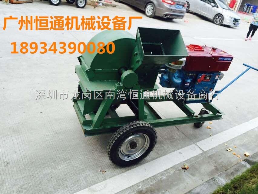 重庆中小型食用菌木材粉碎机 重庆中小型香茹木屑破碎机厂家直销