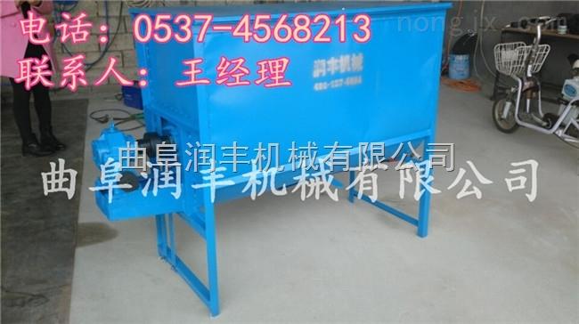 RF-JBJ-猪饲料搅拌机 麦麸饲料搅拌机厂家