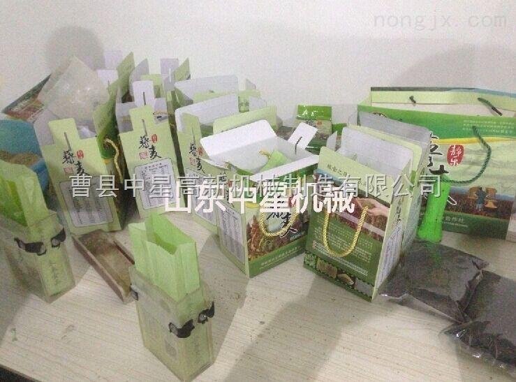 中星机械供应藜麦专用加工机器 中小型藜麦脱皮机 抛光机设备