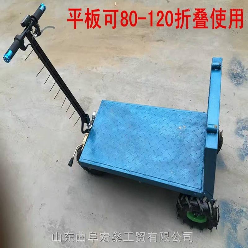 HS-省力蔬菜运输车 加工定做大型货物运输平板车