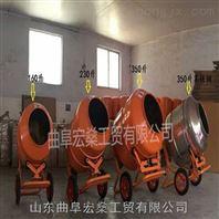 多功能灰浆搅拌机 230升小型搅拌机价格