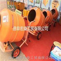 工业畜牧必备搅拌机 电动小型水泥搅拌机