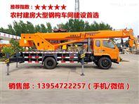 国五12吨吊车12吨汽车吊