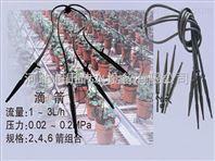 陕西无土栽培植物|节水灌溉设备-多型号滴箭价格优惠