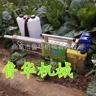 园林绿化打药机 农用脉冲式烟雾机 射程远的烟雾机