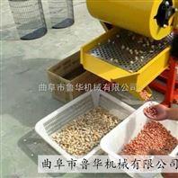低价零售高效率花生剥壳机 种子专用剥壳机图片