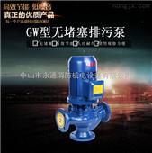 污水泵、管道泵、污水提升泵