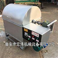 不锈钢电动滚筒炒货机