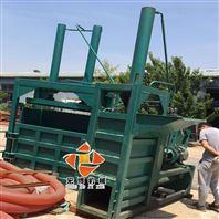 30吨废纸打捆机价格 废品 废金属100吨压缩机厂家