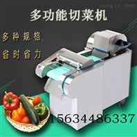 香蕉切片机|黄瓜切片机|橙子切片机 多功能红薯切丝切片机价格_