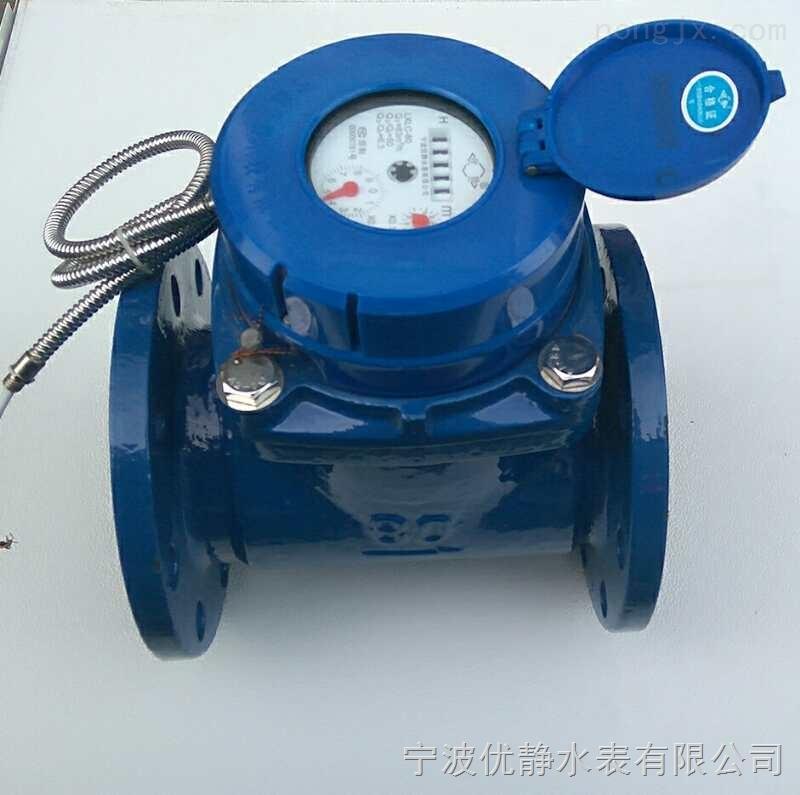NB-IOT物联网水表 光电直读远传水表