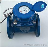 NB-IOT物聯網水表 光電直讀遠傳水表