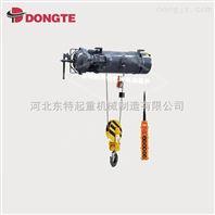 船用矿用钢丝绳电动葫芦IP55防水电机可订做