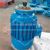 电动葫芦电机-南京特种锥形电机-安全耐用