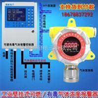 工业用液化气泄漏报警器,气体报警控制器的低报和高报设定多少合适