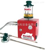 供应德国STEIDLE开式齿轮喷油雾润滑系统
