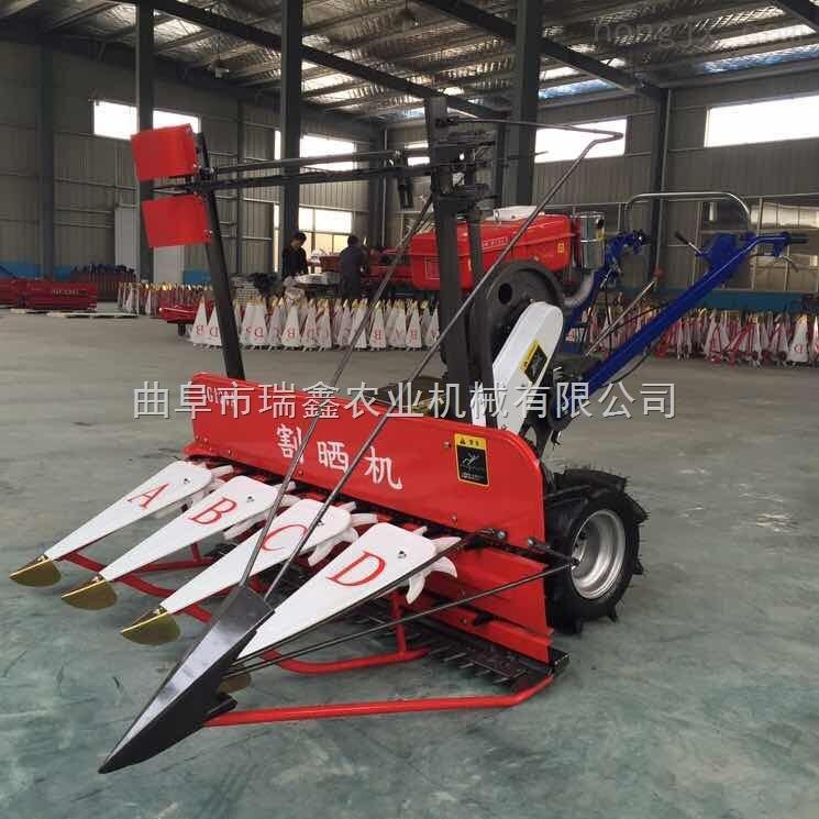 rxjx-150蘆葦玉米秸稈收割機 油菜割曬機廠家 苜蓿草收割機價格