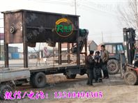 家禽饲料混合搅拌机厂家 畜牧养殖业拌料机