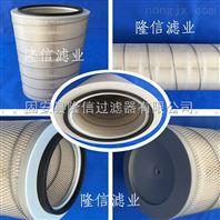 厂家批发空气滤筒 320*1000纸质除尘滤筒